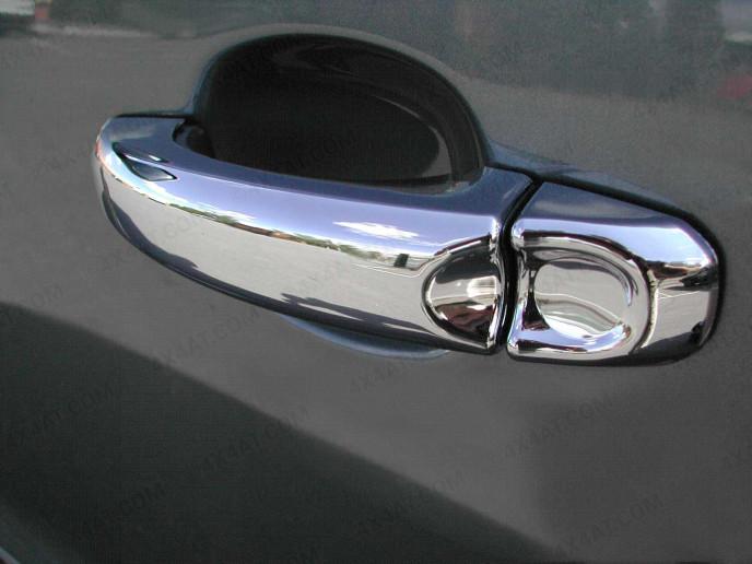 VW Amarok Chrome Cover For Door Handle