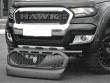 Predator Grille compared to Hawke Grille