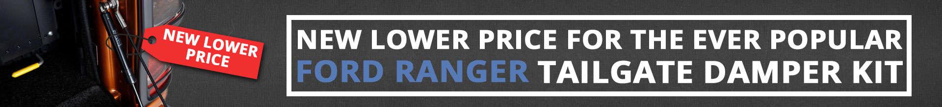 New Lower Price Ranger Tailgate Damper